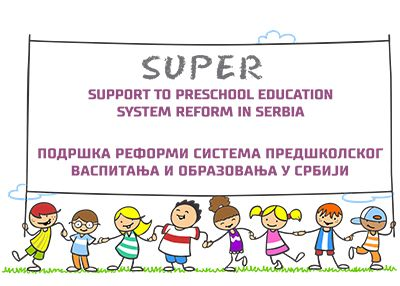 Strategic plans for development of preschool education